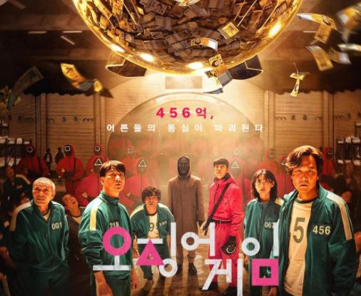イカゲームカイジぱくり韓国ドラマ