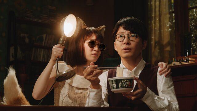 どん兵衛CM謎のメガネ男の正体は花江夏樹!?だれなのか徹底予想!