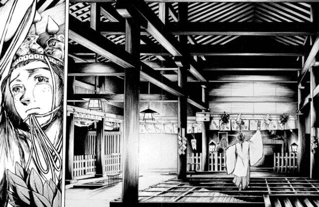 巫女の舞 美保神宮