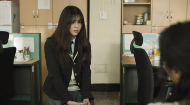 マイネーム韓国ドラマ1話のあらすじネタバレ!感想評価と完全考察まとめ!