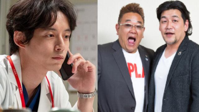 坂口健太郎とサンドイッチマンが遂に共演?おかえりモネに漁師役で出演まとめ!
