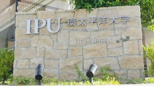 言霊荘のロケ地はどこ?西野七瀬やキャストが住むアパートマンションを調査!
